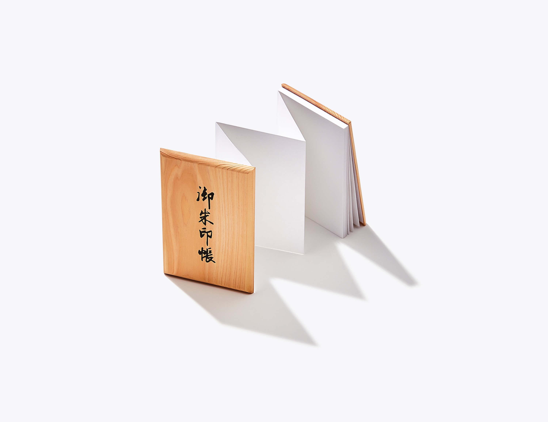 木の表紙朱印帳