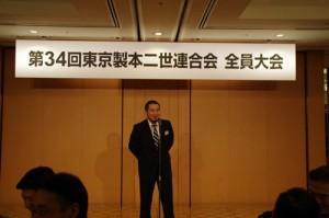 平成28年 東京製本二世連合会会長